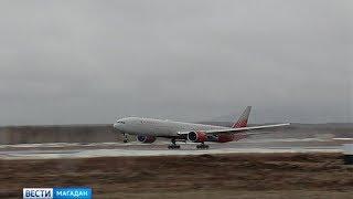 Авиационные перспективы Колымы . Запускают шестой рейс по маршруту «Магадан Москва Магадан»
