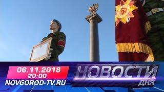 Новости дня на НТ 6.11.2018 г.