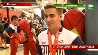 Татарстанские футболисты стали бронзовыми призёрами Всемирного турнира по юнифайд-футболу - ТНВ