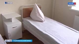 Амбулаторий на Ставрополье станет в полтора раза больше