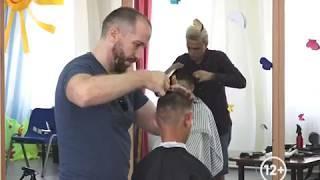 Модный образ подарили парикмахеры детям из интерната с.Валдгейм ЕАО к 1 сентября(РИА Биробиджан)