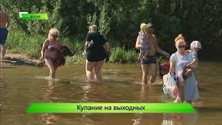 ИКГ Опасная вода #6