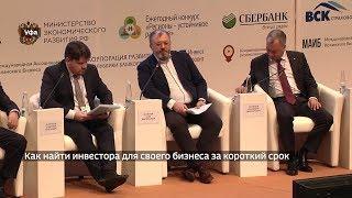 Госслужащих Башкирии научат работать с инвесторами