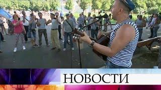 Празднование Дня ВДВ в самом разгаре в Москве и многих российских городах.