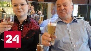 """Отравление Скрипалей: """"Новичка"""" """"изобрела"""" лично Тереза Мэй - Россия 24"""