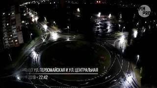 Пинск. Кольцо Первомайская - Центральная. ДТП. 28.10.2018