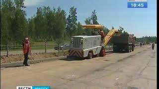 Сергей Левченко «пятилетка» сделает Иркутскую область лучше