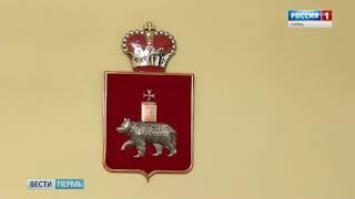 В Перми обсудили новые майские указы Президента