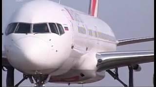 Для пилотов челябинского аэропорта установят радиомаяк, которйый помогает ориентироваться в облаках