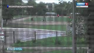 Скутеристы испортили межшкольный стадион