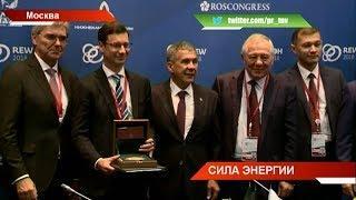В Москве открылся международный энергетический форум | ТНВ
