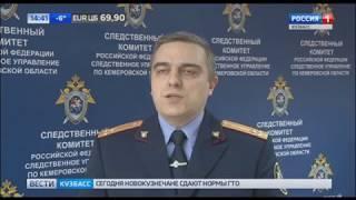 Драка с поножовщиной, в ходе которой погиб кузбассовец, попала на видео