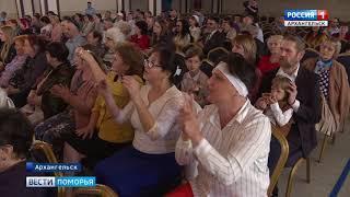 Синагога в Архангельске станет Еврейским культурным центром
