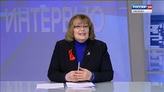 02.12.2018_ Вести интервью_ Цыбакова