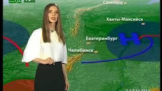 Прогноз погоды от Елены Екимовой на 11,12,13 июля