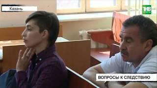 В деле Регины Биккиной появились новые подробности - ТНВ