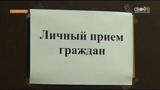 Единый день приёма граждан в министерствах Ставропольского края