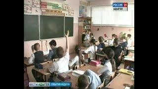 С 1 февраля началась запись детей в первый класс