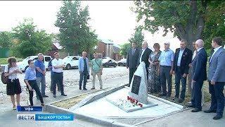 В Уфе установили обелиск Зои Космодемьянской