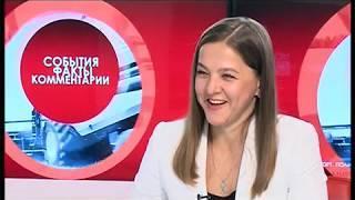 25 09 2018 Экспертное мнение с главой Увинского района Владимиром Головиным