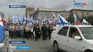 Афиша: топ событий на выходных в Новосибирске