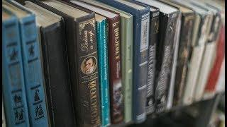Югорчане отметят день книгодарения