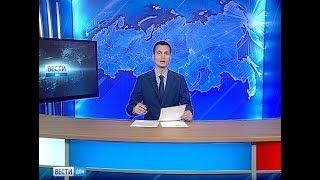 «Вести. Экономика — Итоги Недели» 10.11.18