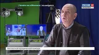 Опытнейшему телеоператору республики, работнику ГТРК «Мордовия» Владимиру Бертяеву 65