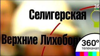 В Московском метрополитене открыли 3 новые станции