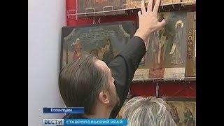 «Благословенный Кавказ» приглашает в Ессентуки