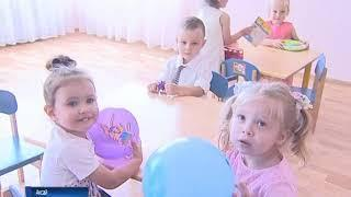 В Аксае открыли детский сад на 220 мест