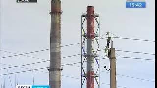 Режим повышенной готовности ввели в Иркутской области из за угрозы схода селей