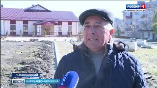 В Кавказском идет благоустройство территории нового Дома Культуры