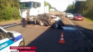 ДТП с двумя погибшими произошло по пути в Пивовариху