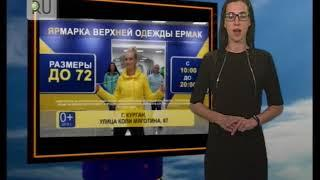 Прогноз погоды с Натальей Ячменевой на 15 марта