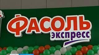 Руководство Красноярскнефтепродукта отчиталось в Заксобрании о проделанной работе