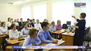 Пензенские учителя отмечают профессиональный праздник