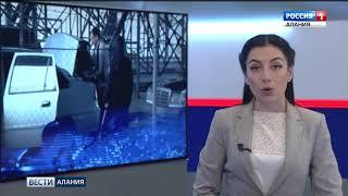ВЕСТИ-АЛАНИЯ // 15.03.2018