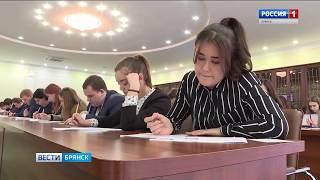"""""""Большой этнографический диктант"""" в Брянске"""