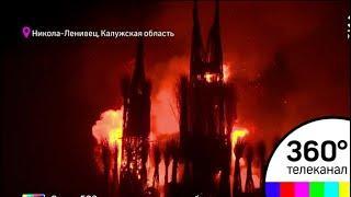"РПЦ: Сожжение ""храма"" на Масленицу в ""Никола-Ленивце недопустимо"
