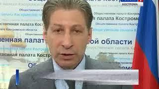 Ветхость костромских теплосетей вызывает у властей и общественников серьёзные опасения