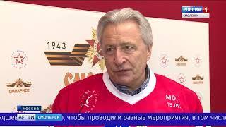 Звезды российского хоккея сошлись в товарищеском матче в честь годовщины освобождения Смоленщины