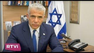 """Яир Лапид в интервью RTVI: """"Когда я буду премьер-министром, ситуация в Газе будет иной"""""""