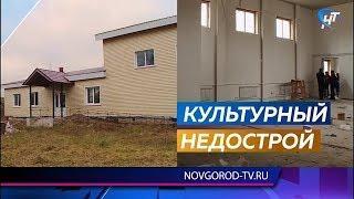 Жители парфинской деревни Федорково почти 10 лет ждут сельский клуб