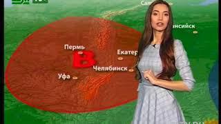 Прогноз погоды от Анны Чардымской на 30,31 марта, 1 апреля