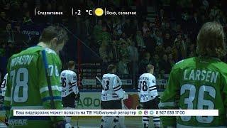 Хоккей-24 - 30.03.18