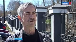 Петрозаводск простился с писателем Юрием Линником