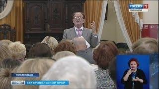 Живая легенда. Борису Розенфельду - 85 лет