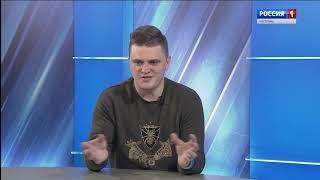 Вести - интервью / 21.11.18