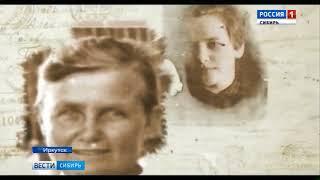 «Бессмертный полк» запускает новый проект о женщинах Великой Отечественной войны